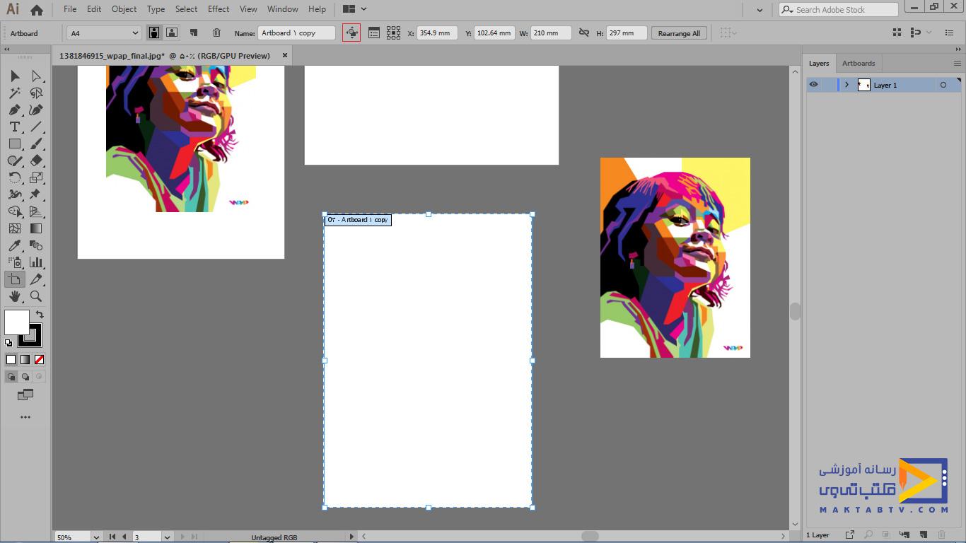 کاربرد move/copy artwork with artboard در ایلوستریتور