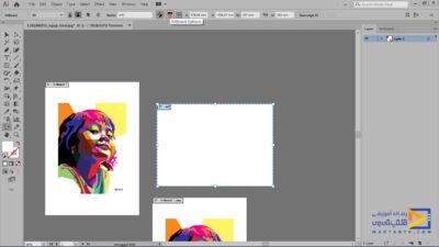 artboard options در تغییر سایز در ایلوستریتور و تنظیم مجدد خصوصیات و ابعاد سند