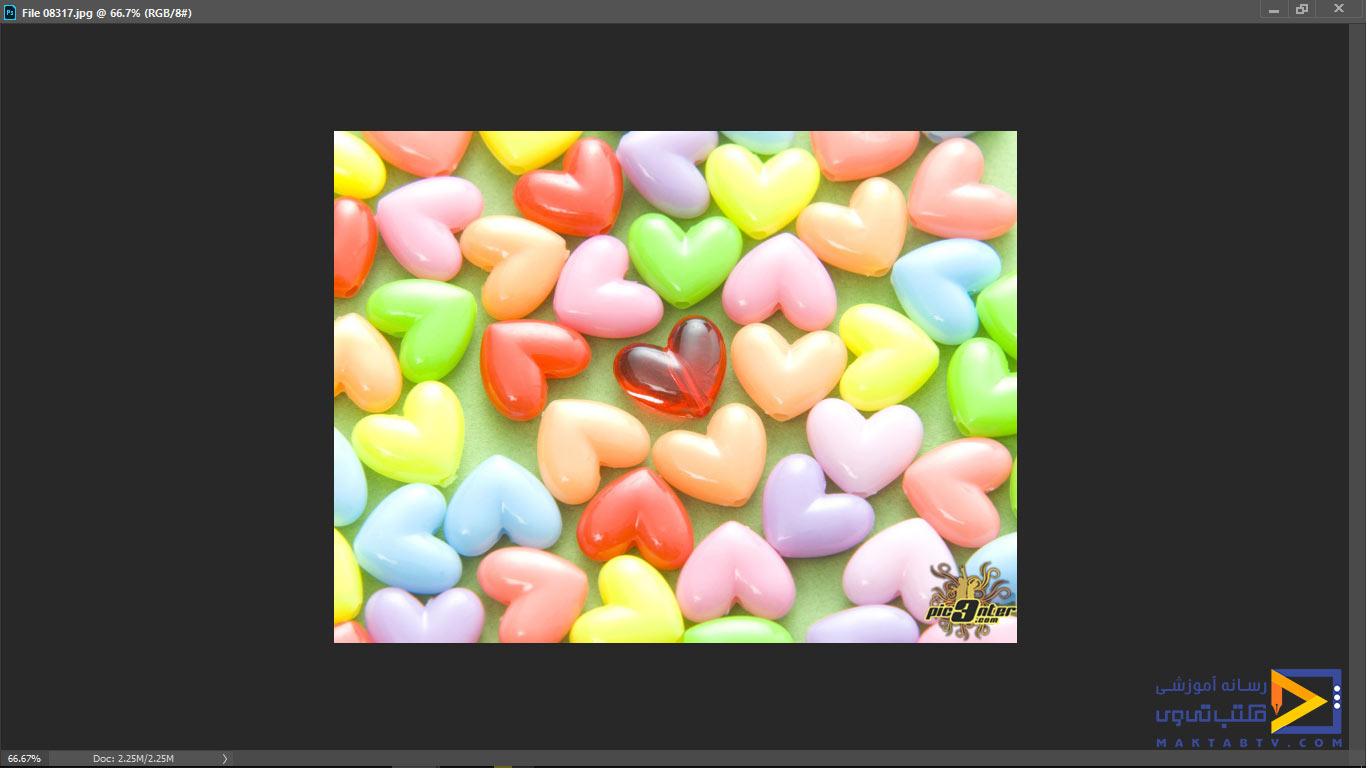 نمایش تصاویر به صورت تمام صفحه در محیط فتوشاپ