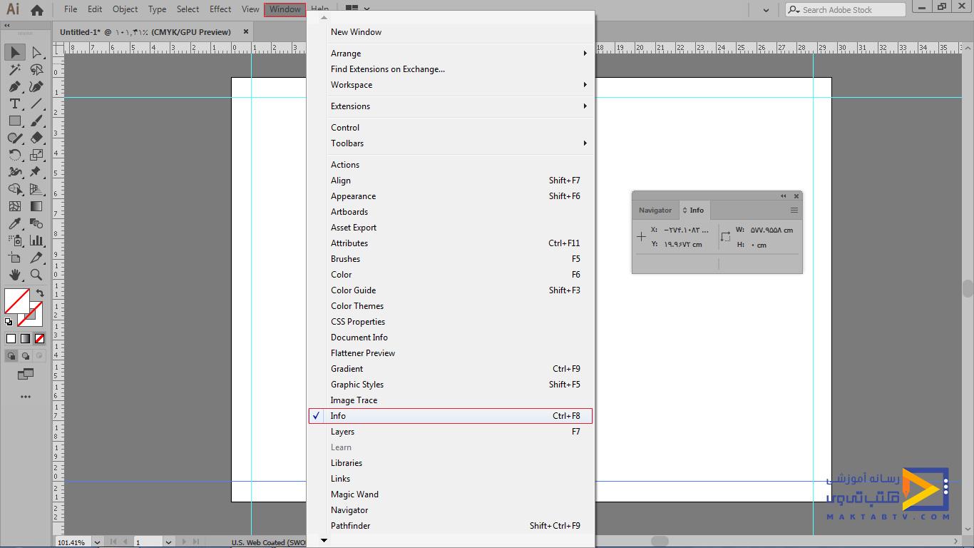 تنظیم دقیق مقدار های یک سند با استفاده از خطکش