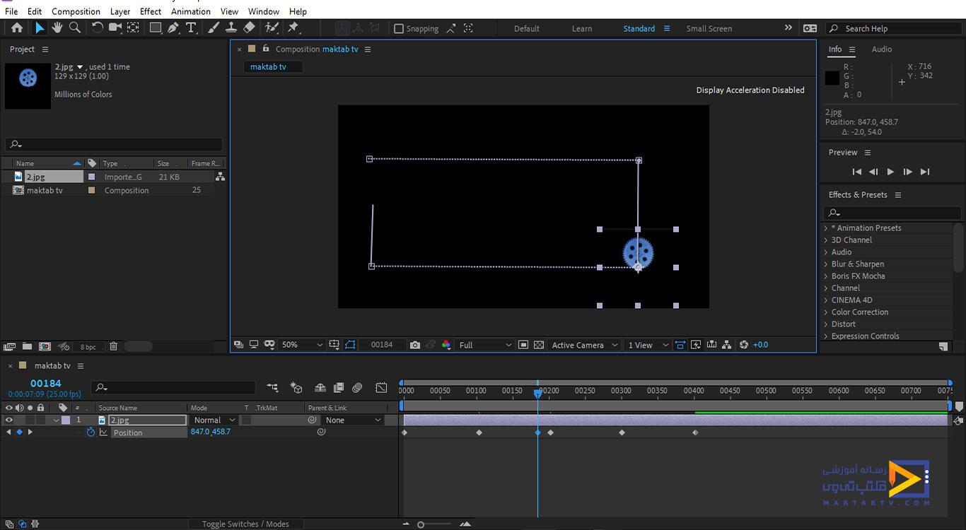 تنظیم مسیر حرکت تصاویر با استفاده از گزینه Linear در افتر افکت
