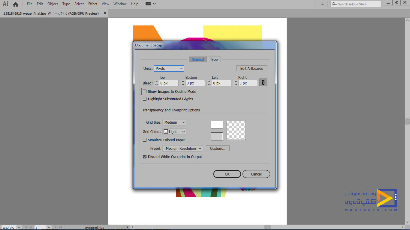 show images in outline mode در ایلوستریتور