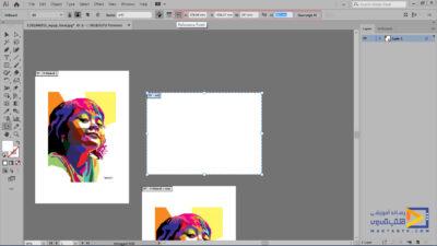 تنظیمات تغییر سایز عکس در ایلوستریتور و تنظیم مجدد خصوصیات و ابعاد سند