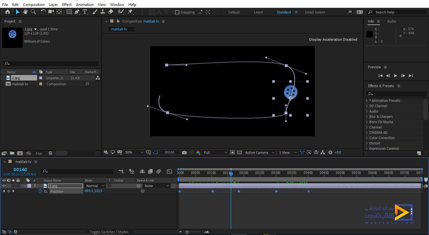 انتخاب حالت Bezier برای تنظیم مسیز حرکت تصویر در برنامه افتر افکت