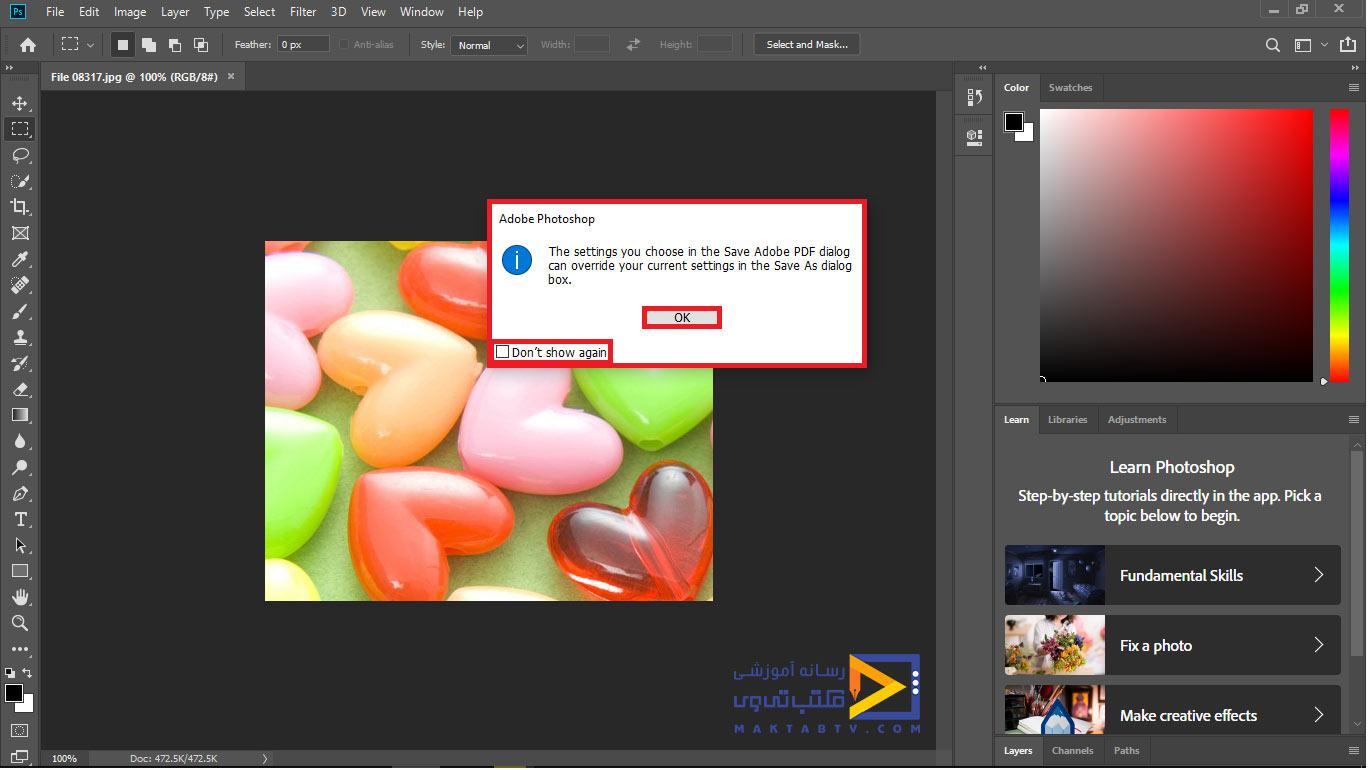 کادر محاورهای Adobe Photoshop CC در فتوشاپ