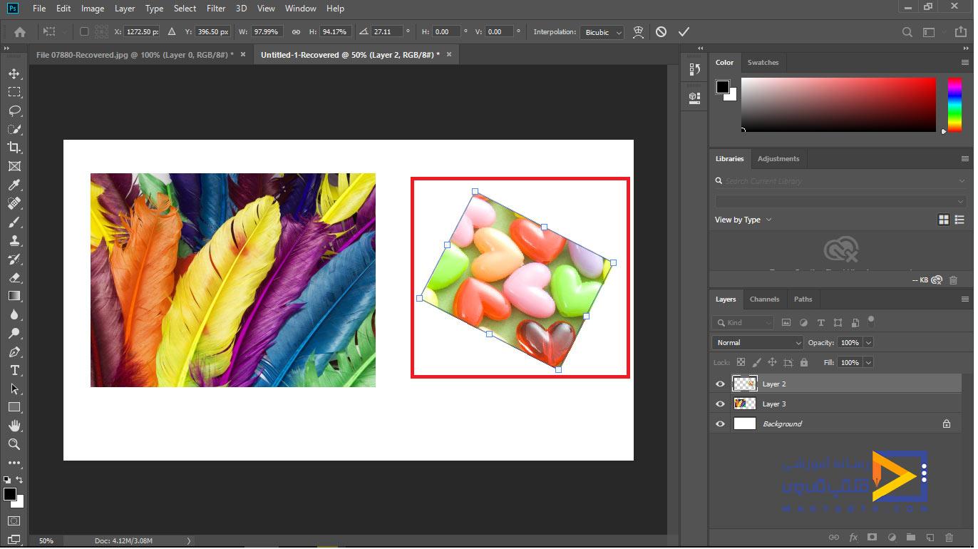 تغییر سایز تصاویر در فتوشاپ