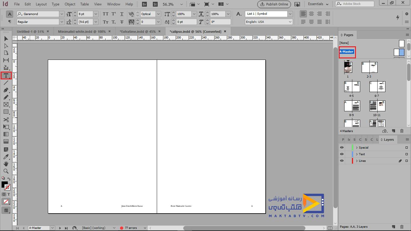 ابزارType را از پنل ابزار انتخاب میکنیم