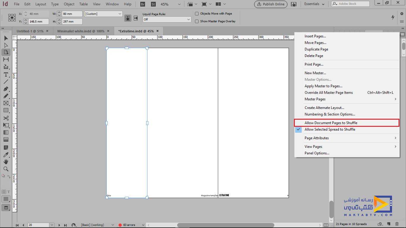 در منوی Option پنل تیک گزینه Allow Document Pages to Shuffle برداشته شود