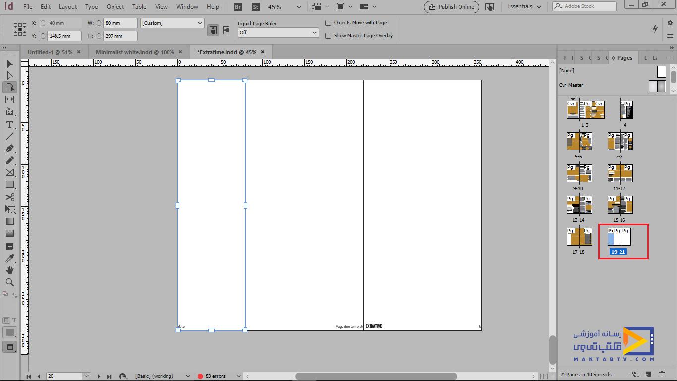 میتوانید در ایندیزاین یک صفحه را در کنار صفحات دیگر قرار دهید