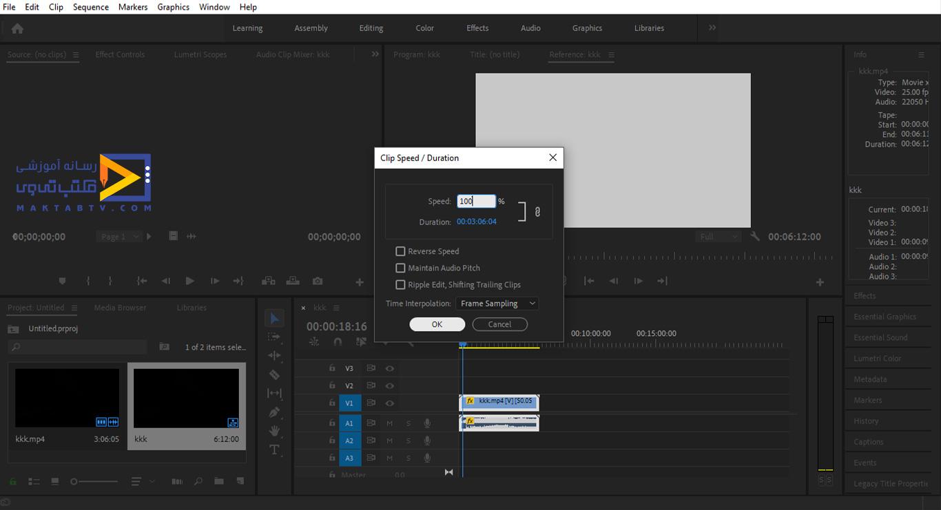 سرعت ویدئو و هم نوع صدای ویدئو به حالت اولیه خود برگشت.