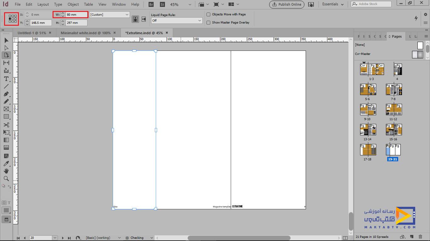 تغییر اندازه یک صفحه از سند و ایجادSpread سهصفحهای