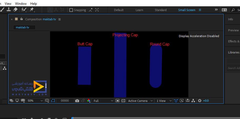 گزینه line cap که گفتیم برای محیطهای باز استفاده میشود در افتر افکت