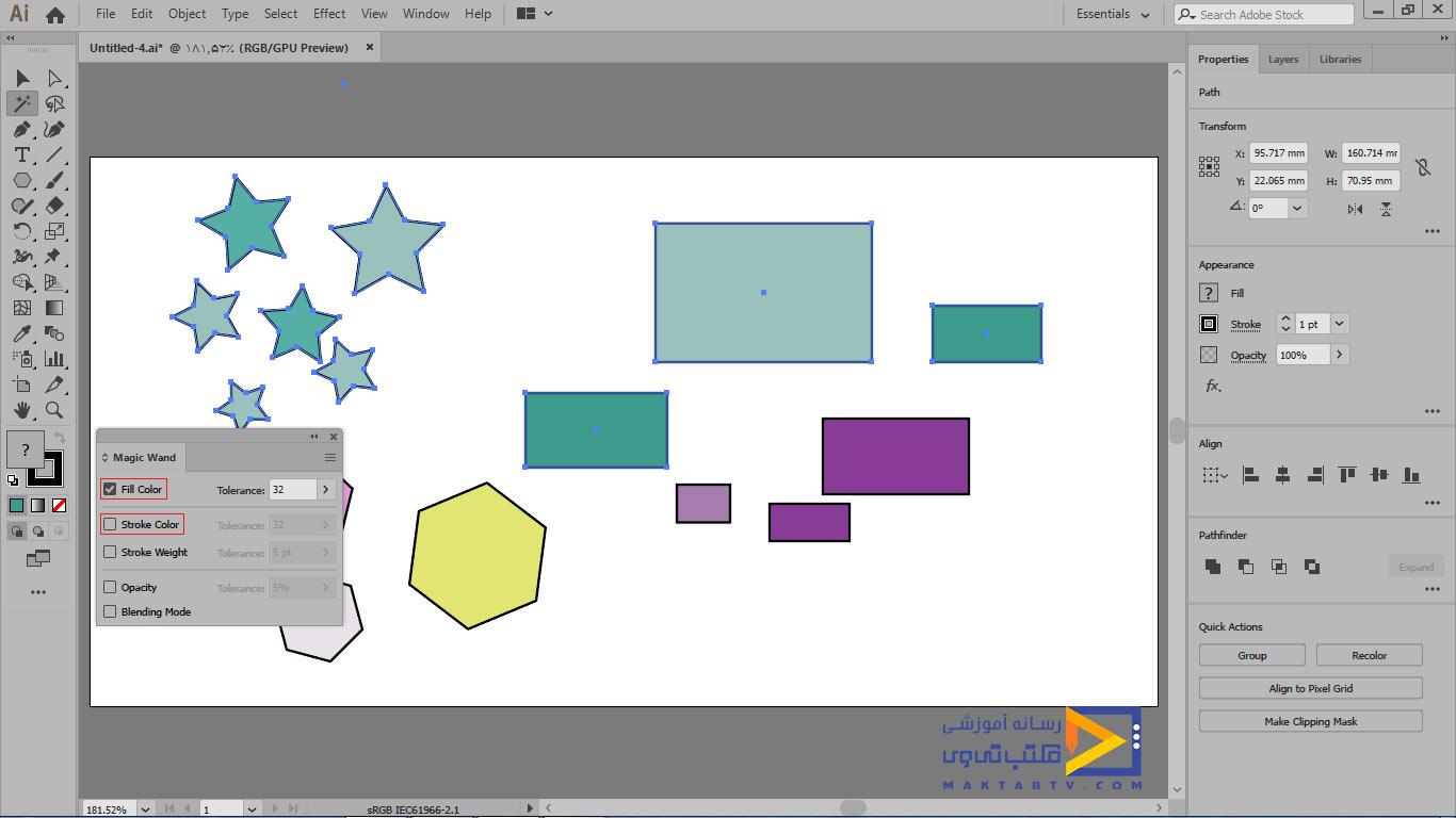 میتوانیم با استفاده از ابزار magic wand فقط رنگهای زمینه یکسان را به حالت انتخاب دربیاوریم