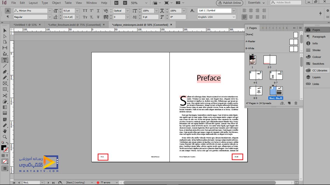 درج و تنظیم شماره صفحه خودکار در نرمافزار In Design