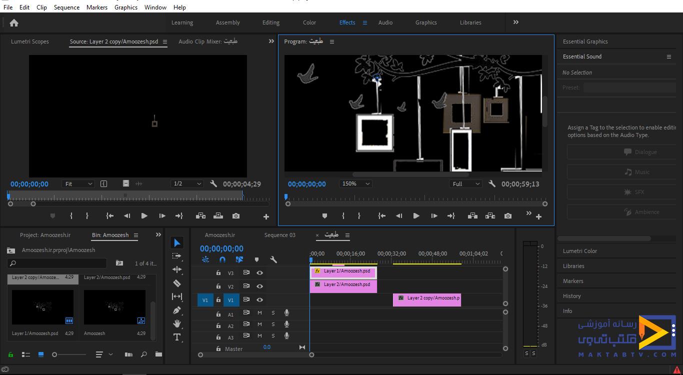 نحوه ایجاد انیمیشن بر روی فایلها در محیط برنامه پریمیر 1