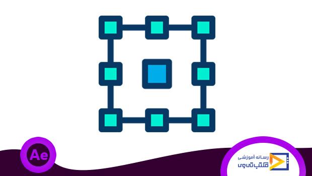 Transform در نرم افزار افترافکت