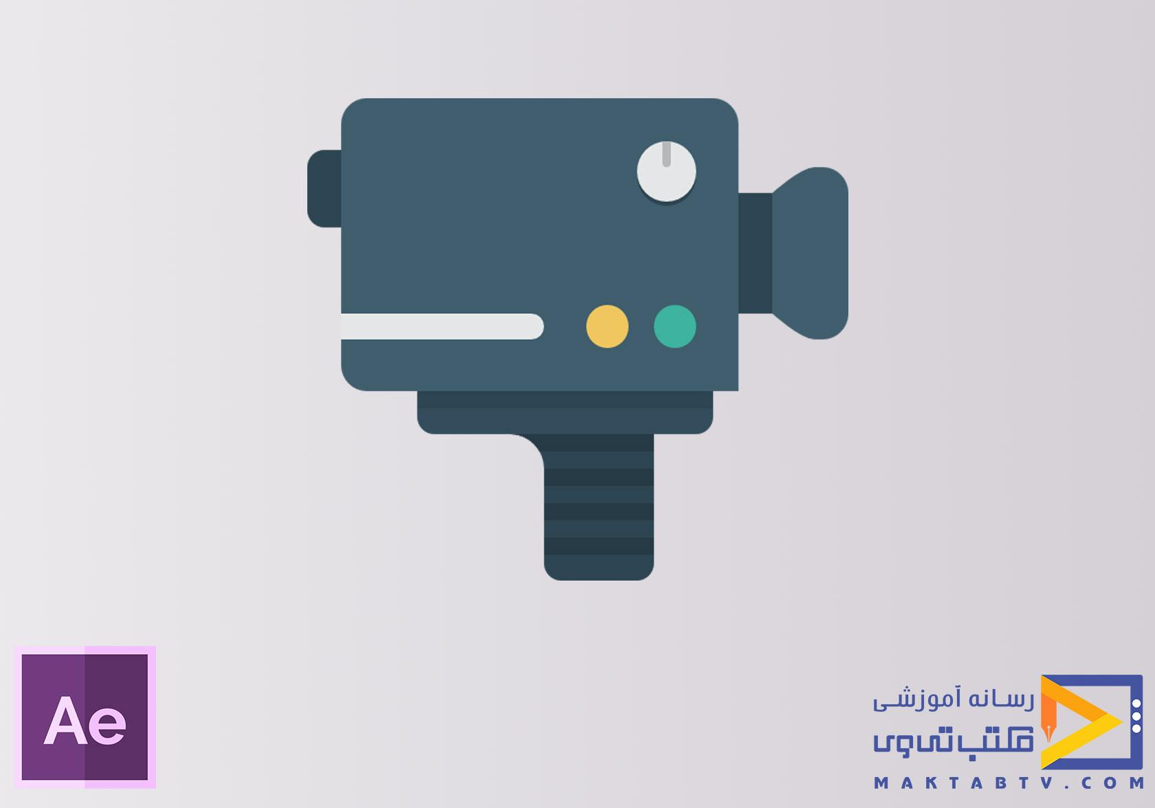 دوربین دو نقطه ای