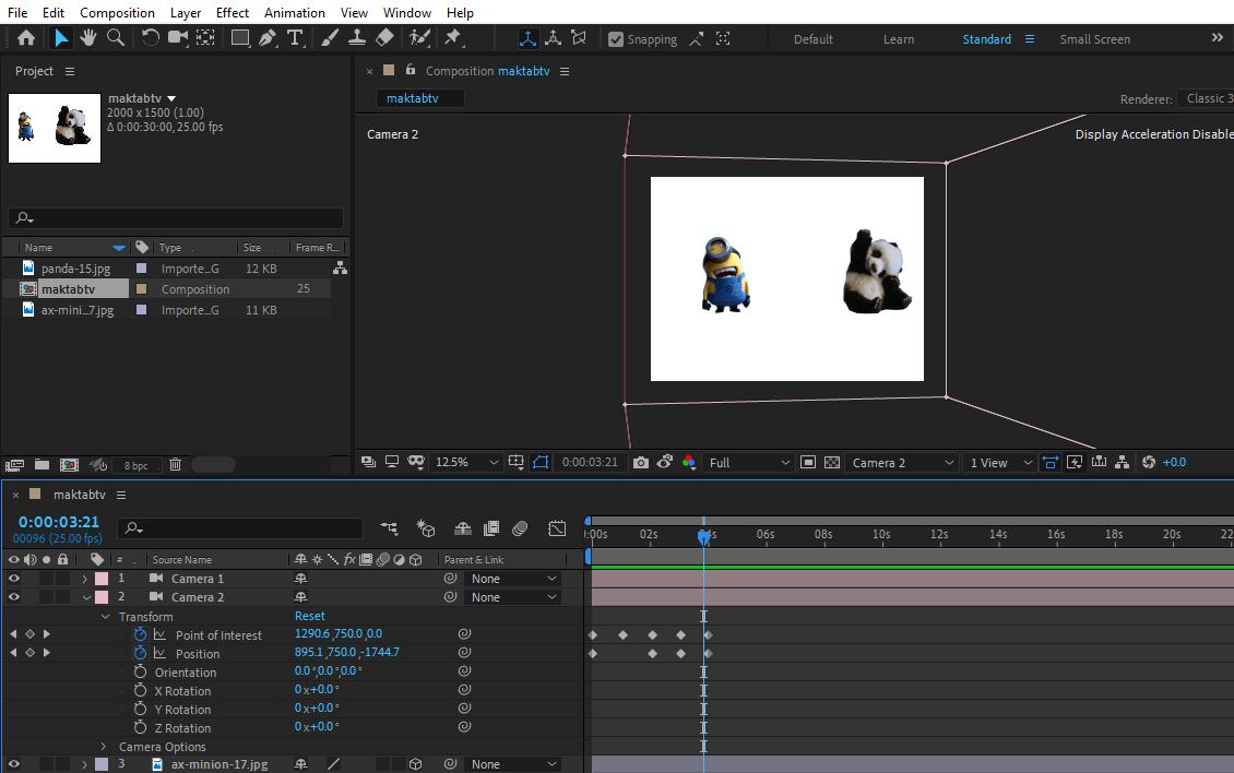 ایجاد انیمیشن در نمای camera 2 در افتر افکت