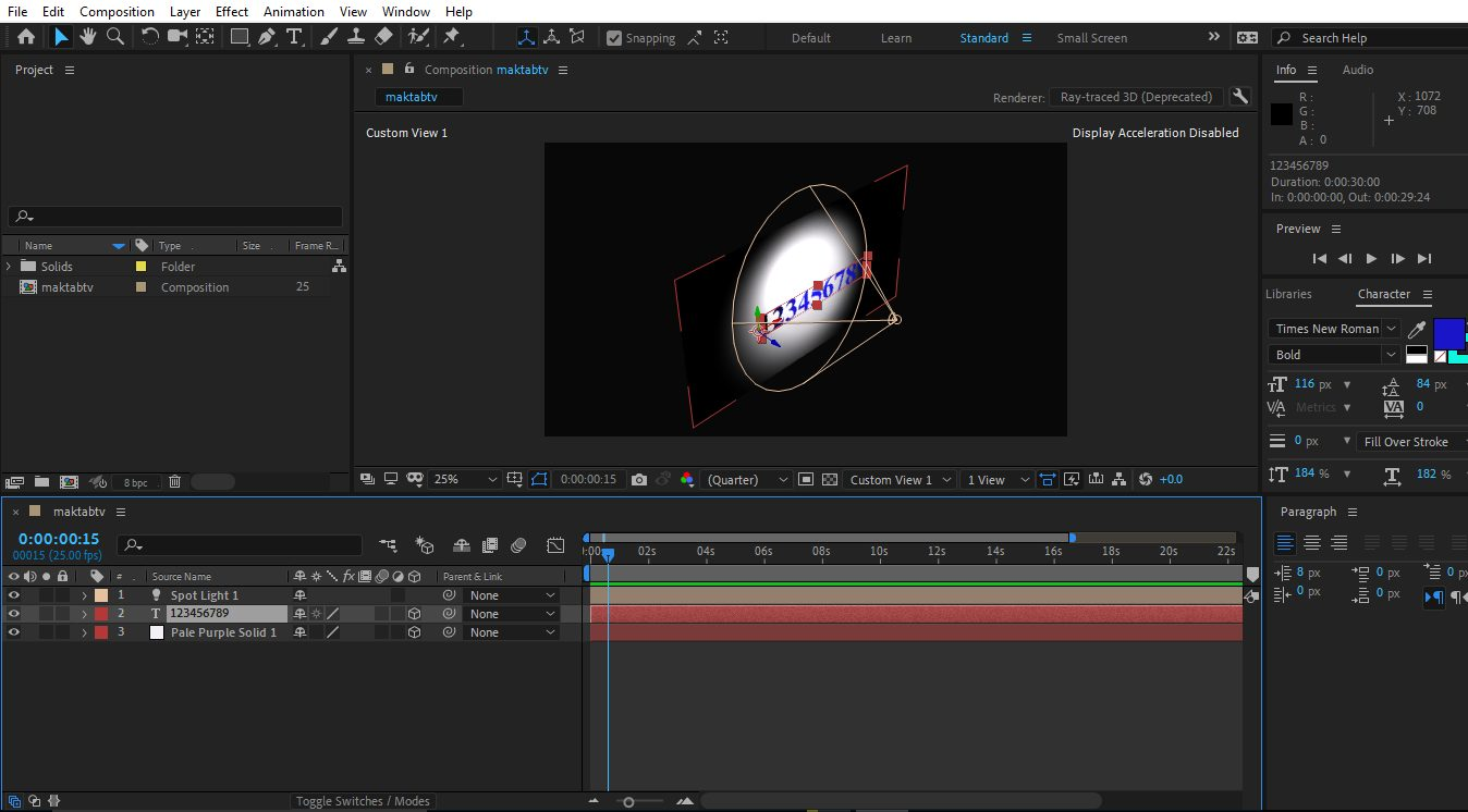 ایجاد انیمیشن حرکت متن با سایه در افتر افکت