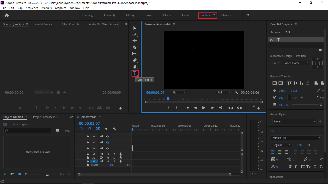 برای نوشتن متن با فعال کردن سربرگ Graphicsبا کلیک برروی Graphics ابزار Type Tool در پریمیر