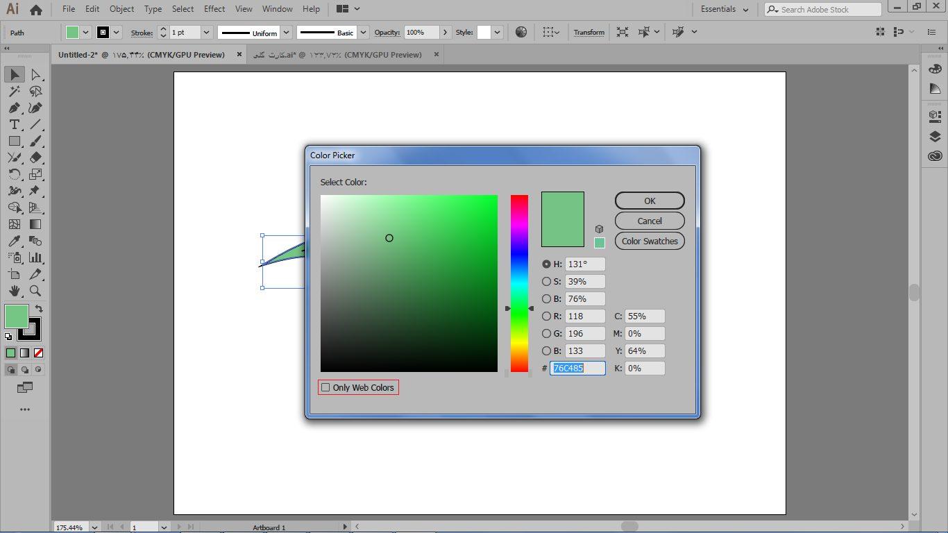 کم کردن طیف رنگ بریا محیط وب با تیک زدن گزینه only web color در ایلوستریتور