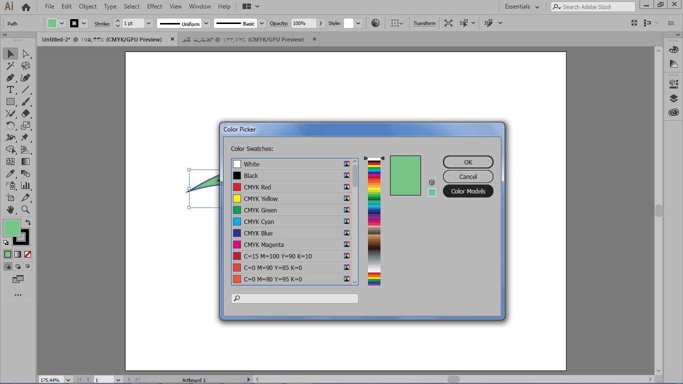 رنگ های مختلف با کدهای cmyk با گزینه color swatches در ایلوستریتور
