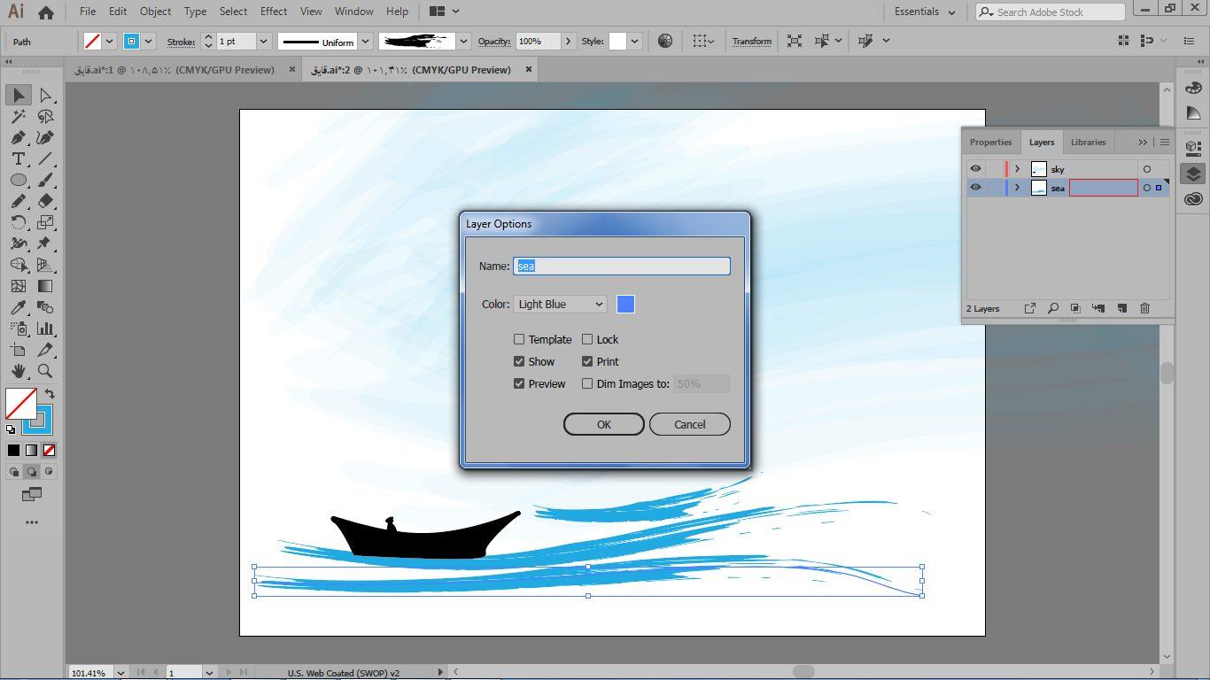 تغییر رنگ لایه درکادر layer option در آشنایی با لایه ها در ایلوستریتور