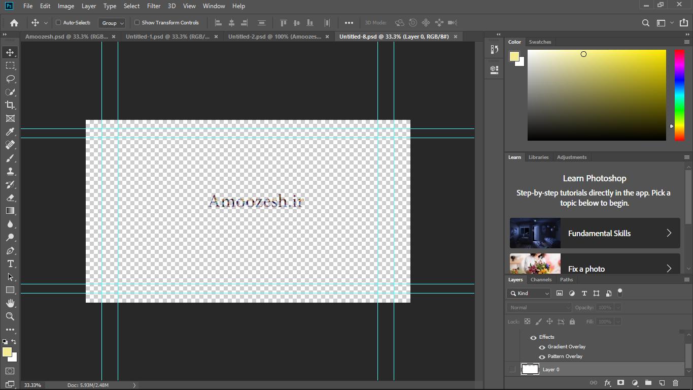 خاموش کردن چشمک کادر Layers ،Background تا زمینه نباشد و تنها متن باشد در فتوشاپ