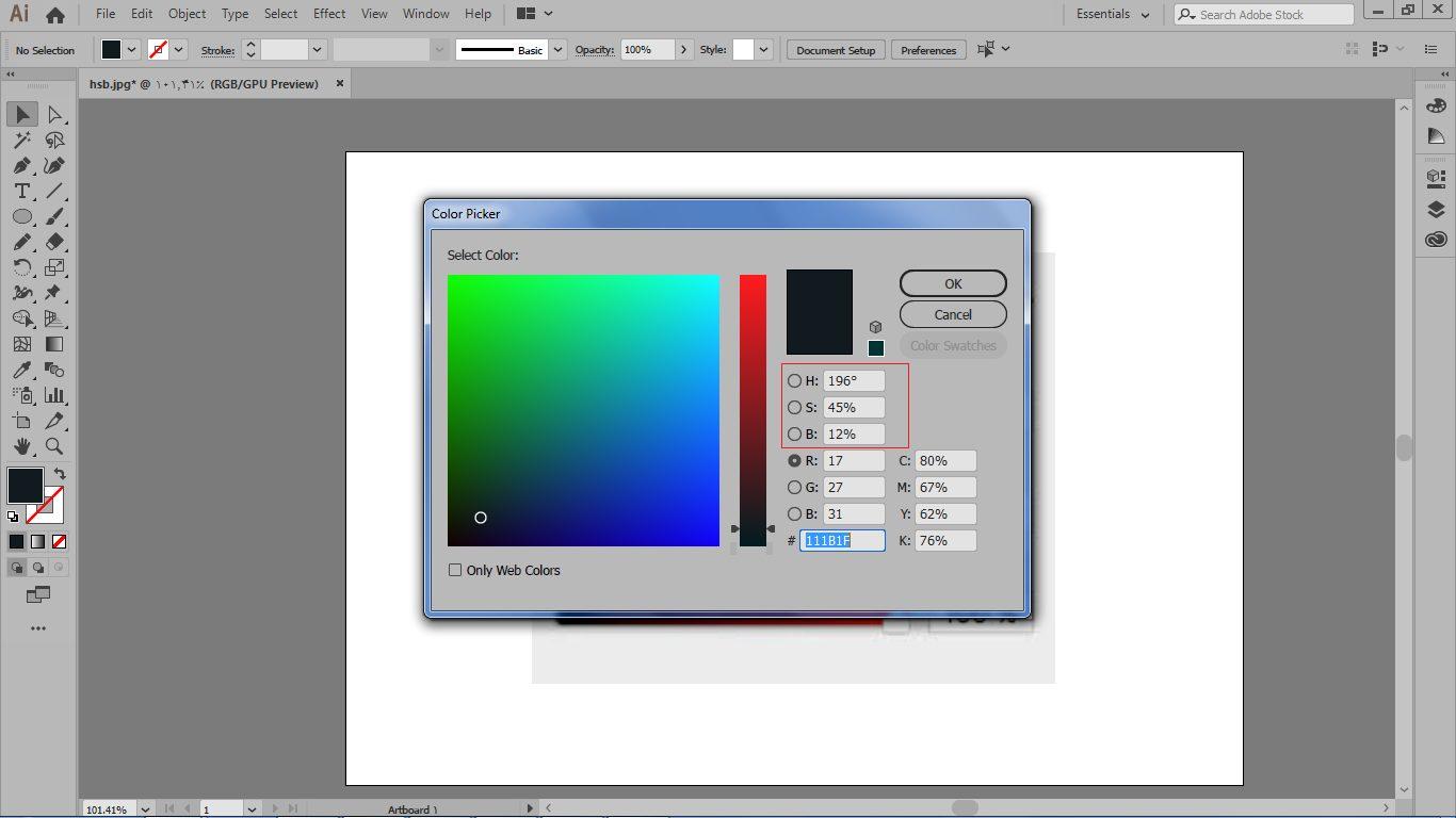 گزینه های مربوط به مدل رنگ HUS در ایلوستریتور