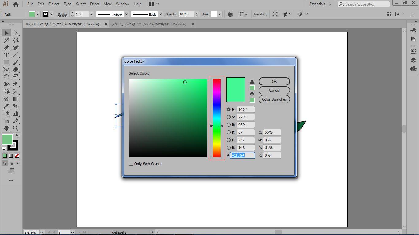 انتخاب ته مایه رنگ از طریق کادر رنگی وسط کادر تنظیمات رنگ د رایلوستریتور