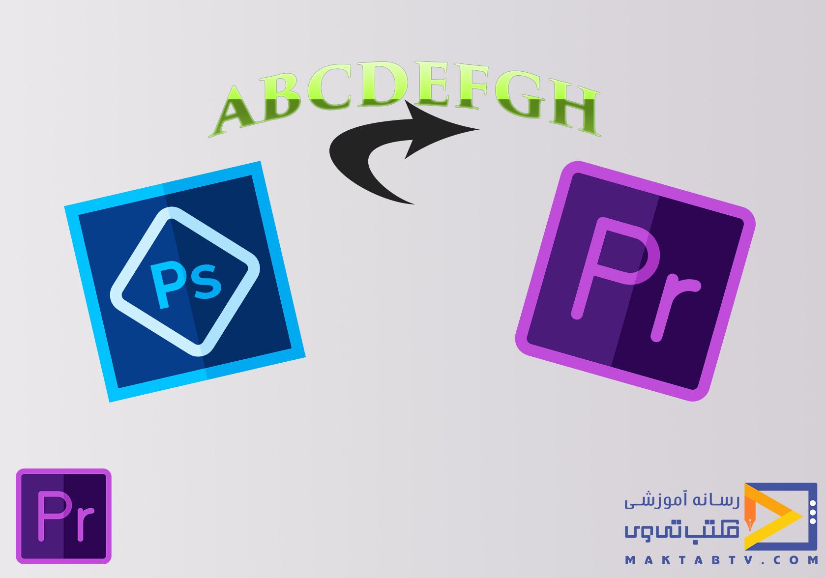 photoprim