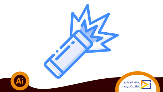 ابزار رسم شعله یا flare