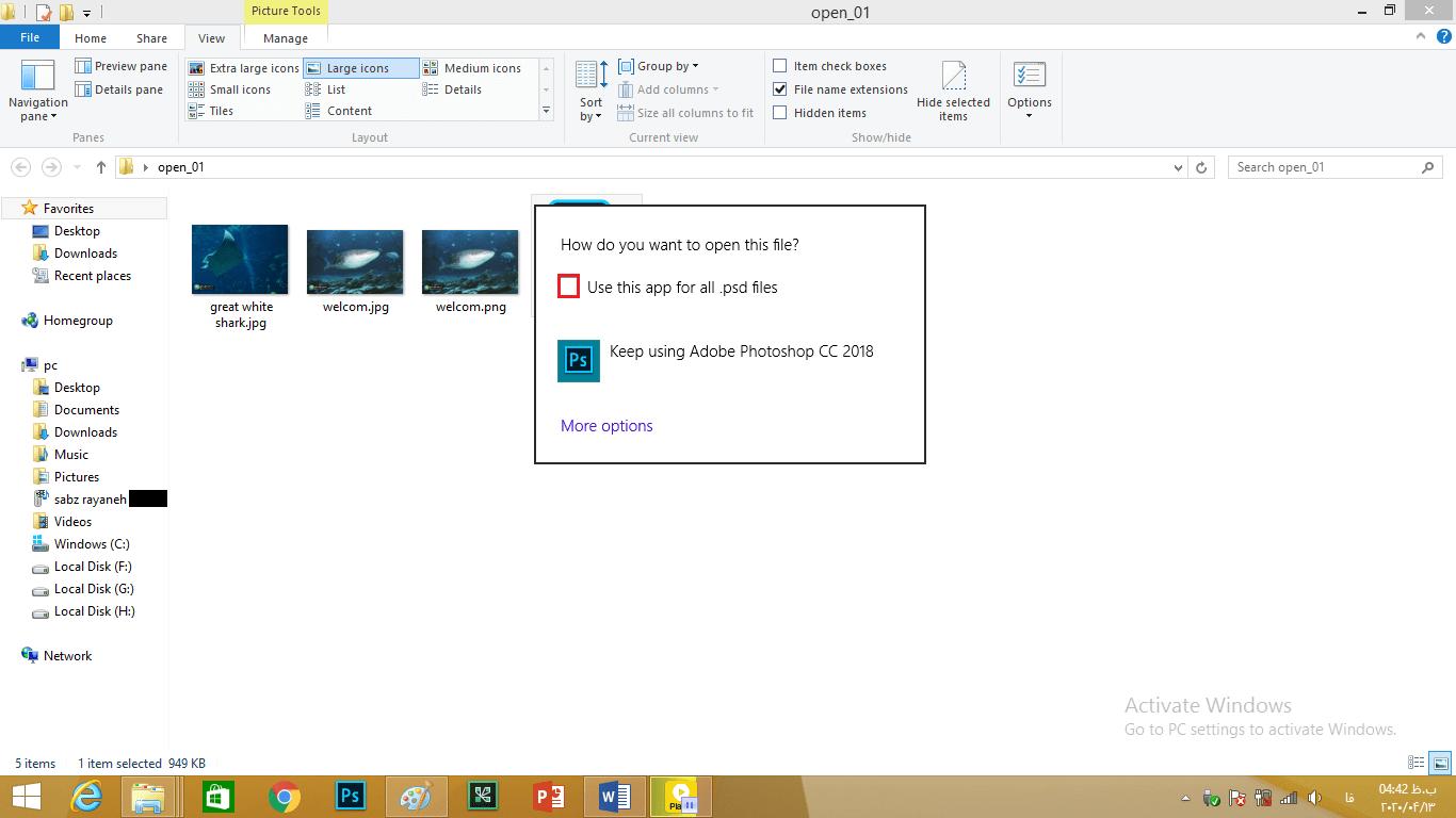 برای اطمینان که فایل PSD در فتوشاپ باز میشود