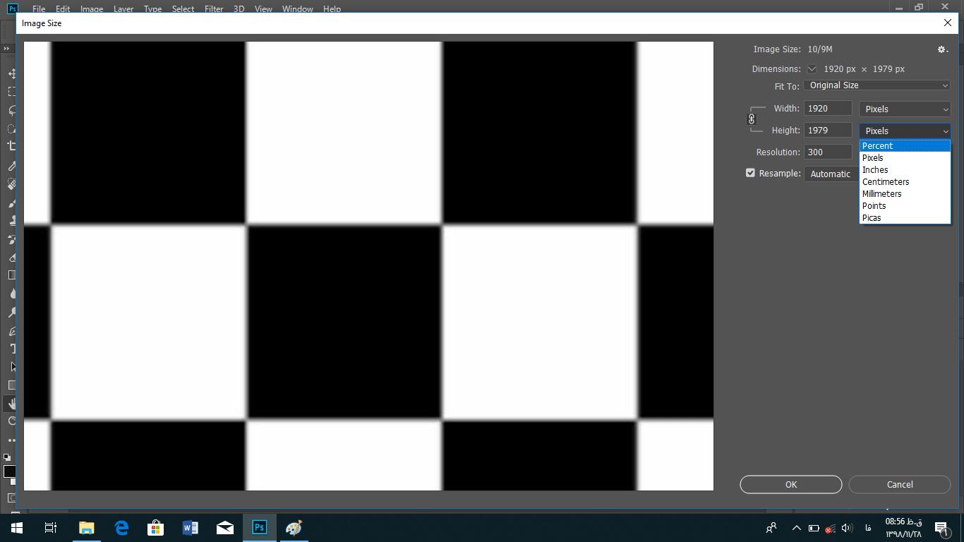 افزایش پیکسل و تغییر pixel به precent