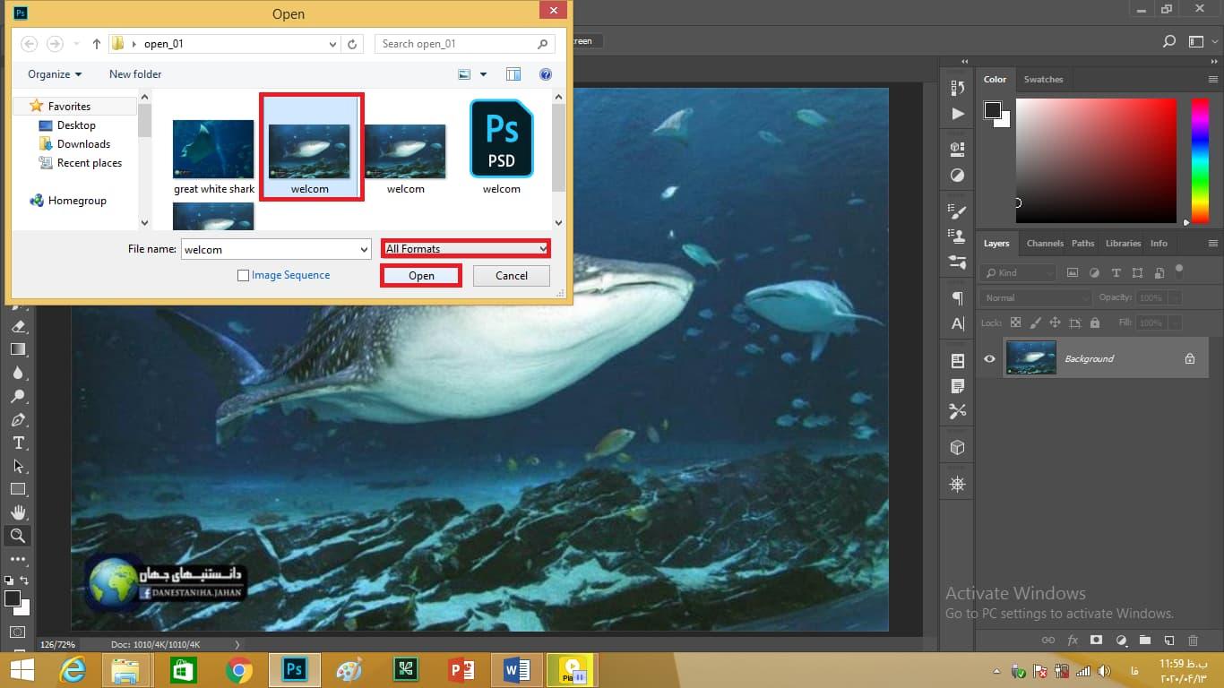 شان دادن دوباره همه فایل ها انتخاب یک عکس برای نمایش دادن