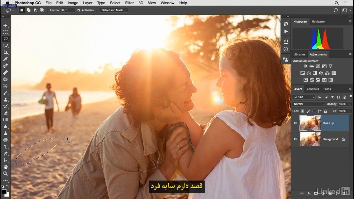 حذف سایه شخص از تصویر در فتوشاپ در آموزش روتوش پرتره