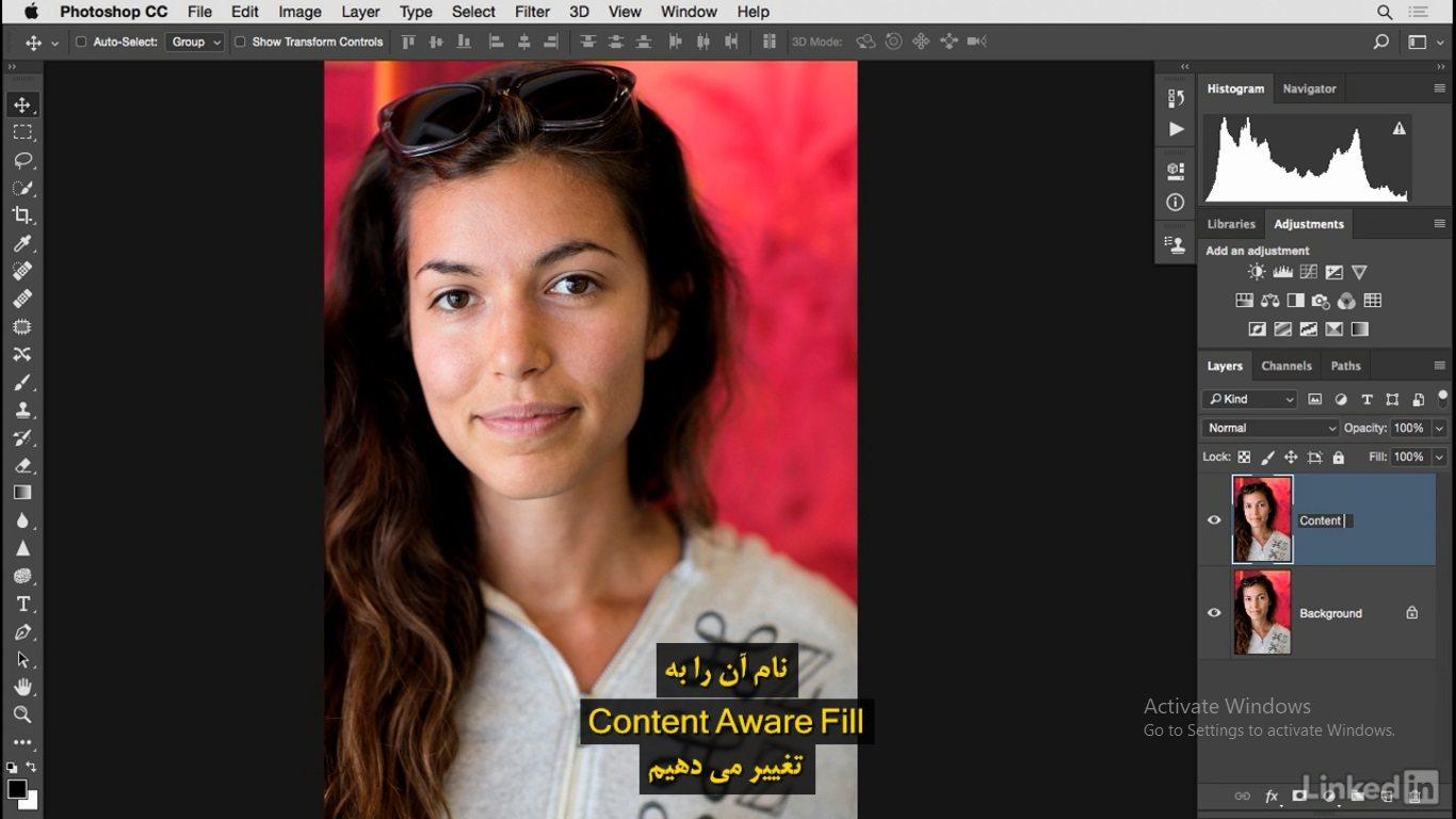 ایجاد لایه با زدن روی ایکون new layer و تغییر اسم به Content_Aware Fill در فتوشاپ در آموزش روتوش پرتره
