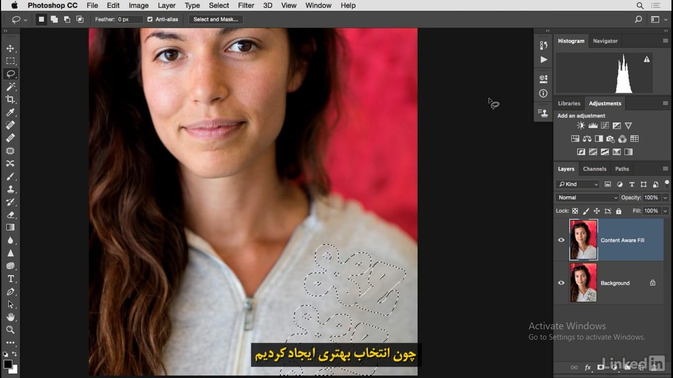 نتیجه کار حذف لوگو از پیراهن در فتوشاپ در آموزش روتوش پرتره