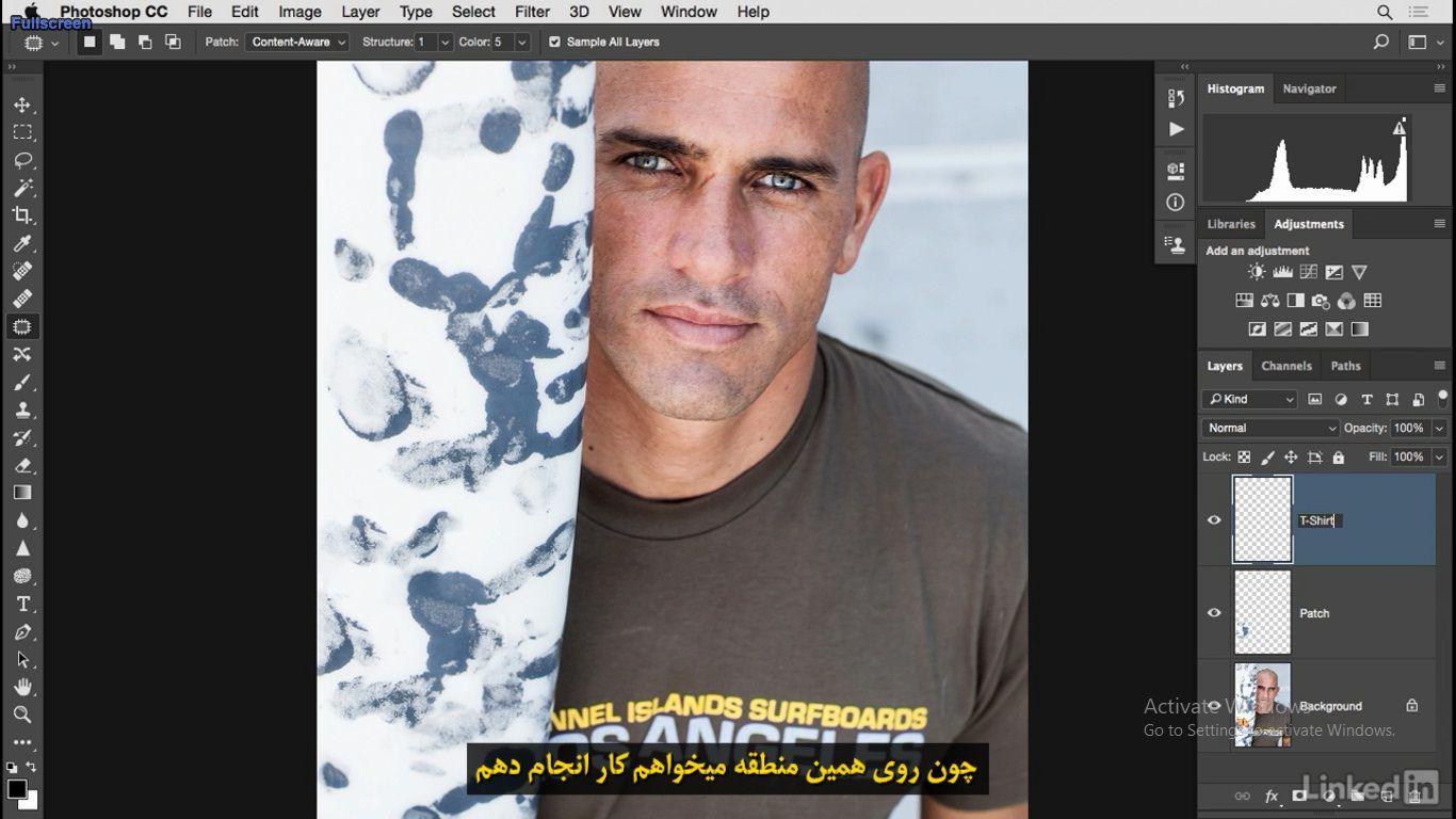 ایجاد لایه به نام T-Shirt در فتوشاپ در آموزش روتوش پرتره