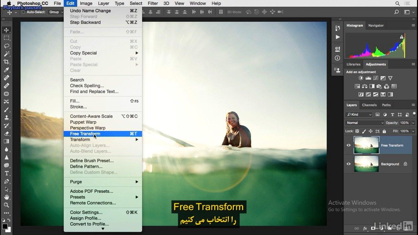 انتخاب گزینه free transform در تب edit در فتوشاپ در آموزش روتوش پرتره