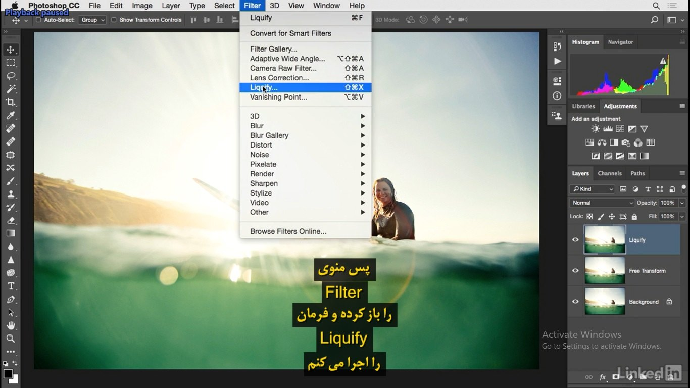 اجرای فرمان liquify در تب filter در فتوشاپ در آموزش روتوش پرتره