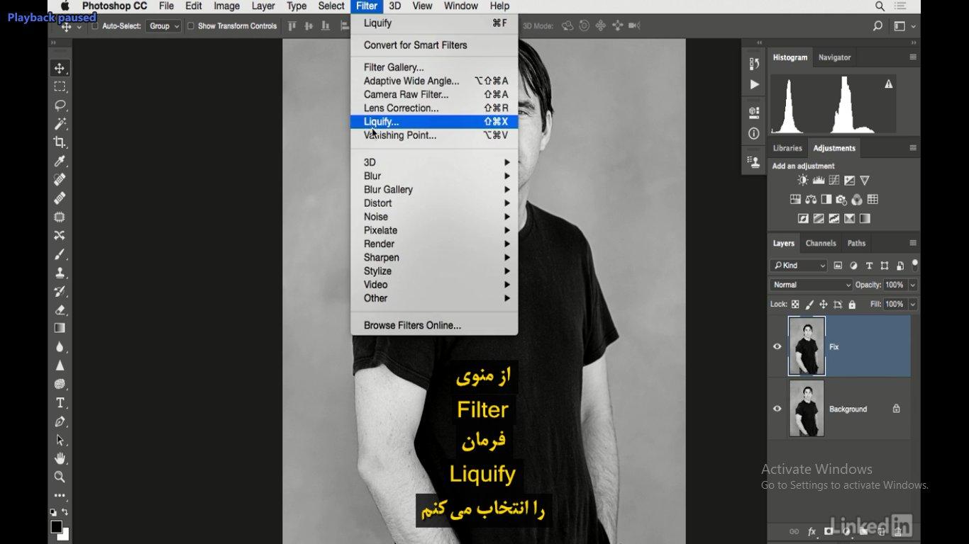 انتخاب فرمان liquify در تب filter در فتوشاپ در آموزش روتوش پرتره
