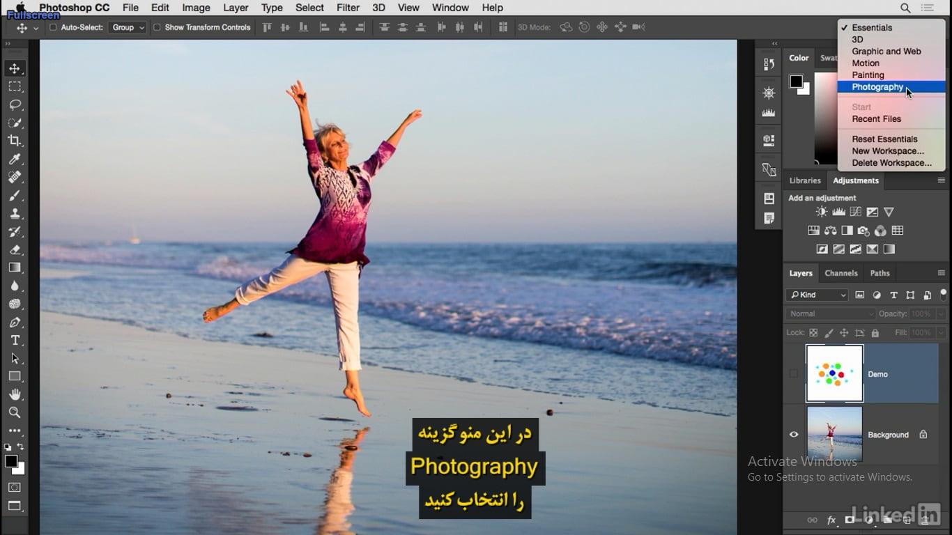 منوی photography