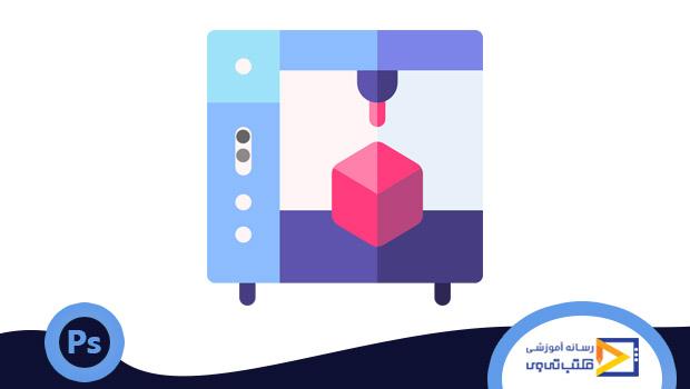 گزینههای خاص چاپگر برای چاپ در رایانهها