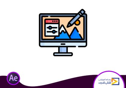 نرم-افزارهای-موشن-گرافیک