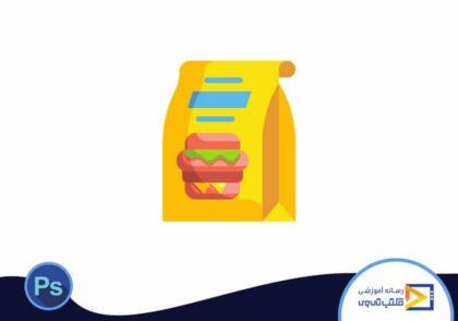 آموزش طراحی بسته بندی مواد غذایی