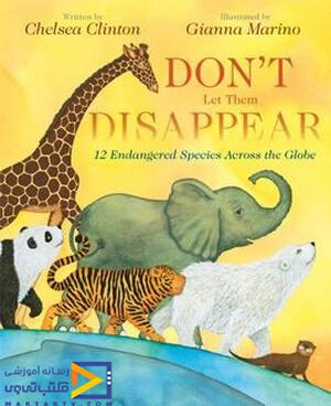 طراحی جلد کتاب کودک