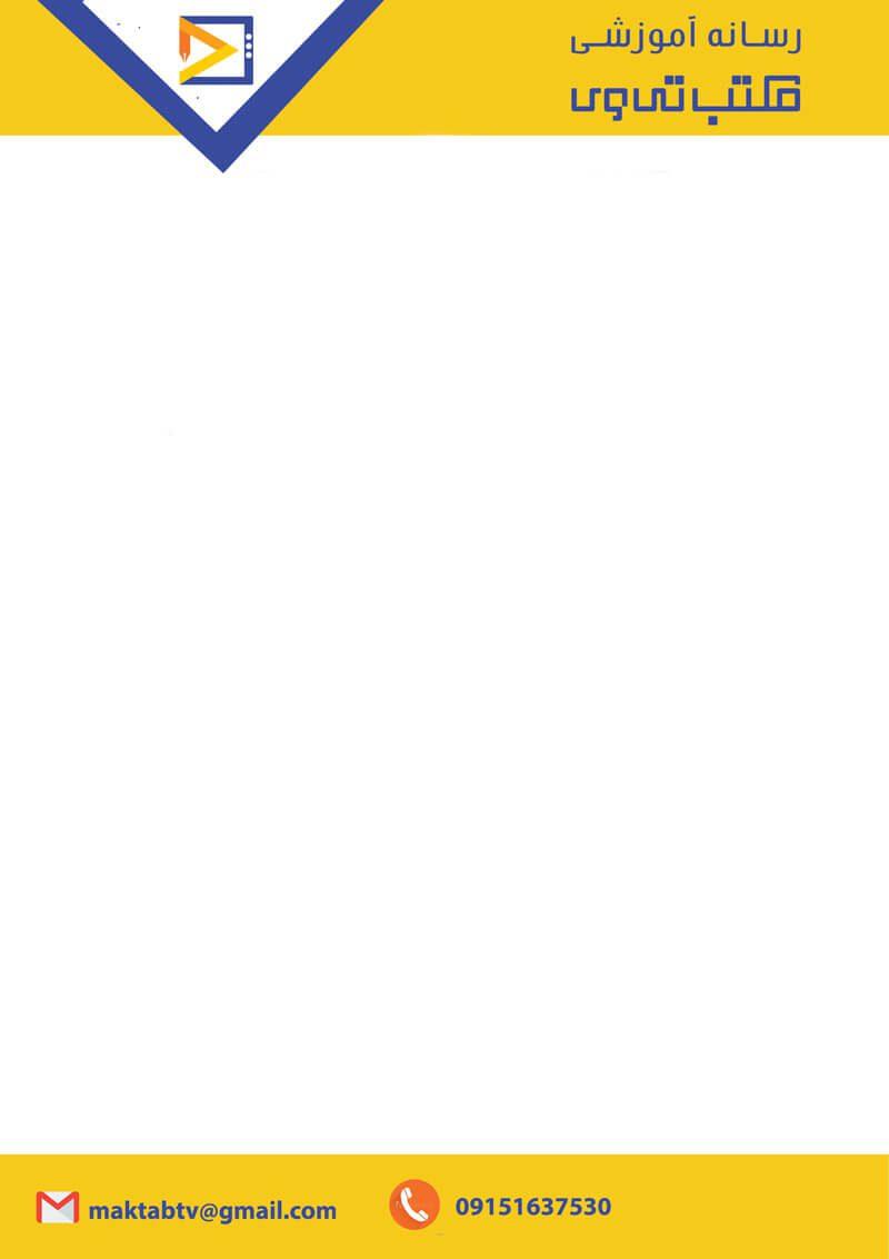 آموزش ساده طراحی سربرگ در فتوشاپ
