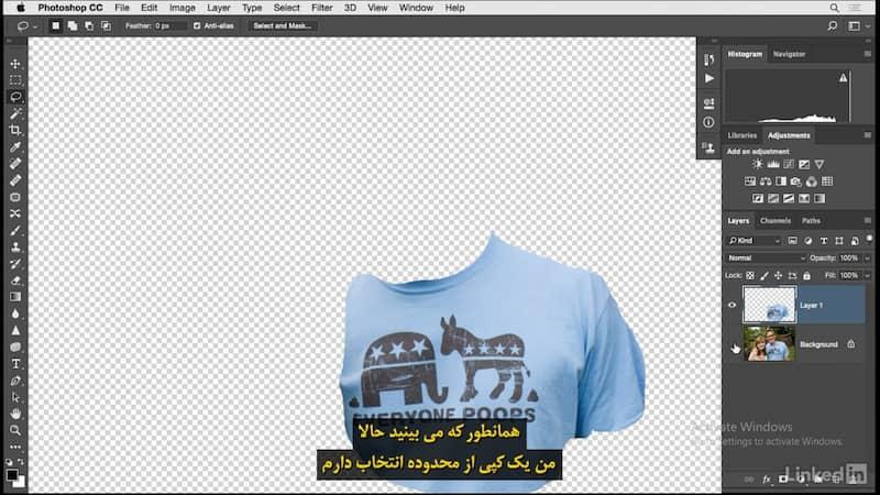 کپی از محدوده انتخاب تیشرت در فتوشاپ در آموزش روتوش پرتره