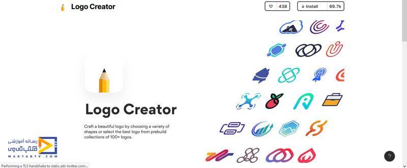 پلاگین Logo Creator